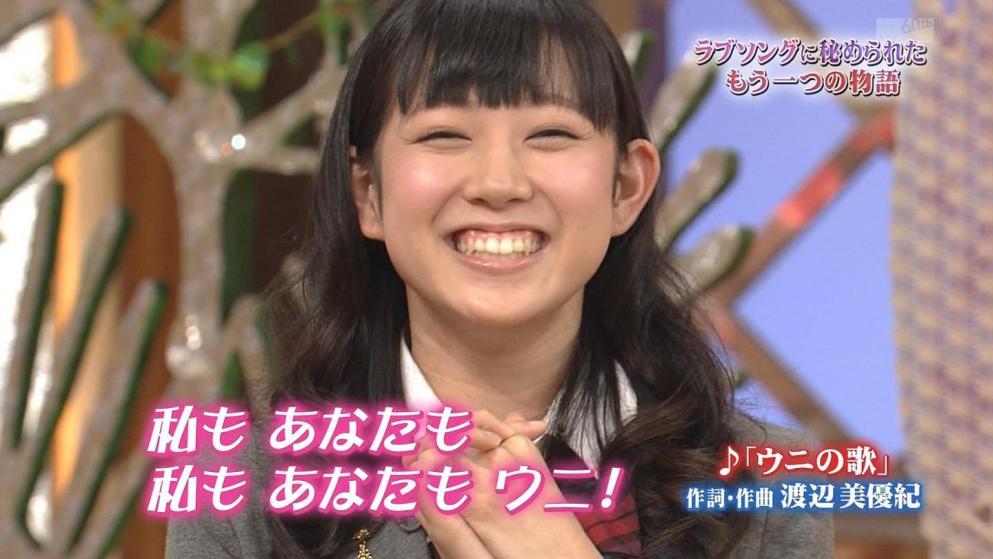 渡辺美優紀 NMB48