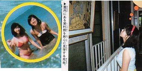 高橋留美子 若い頃