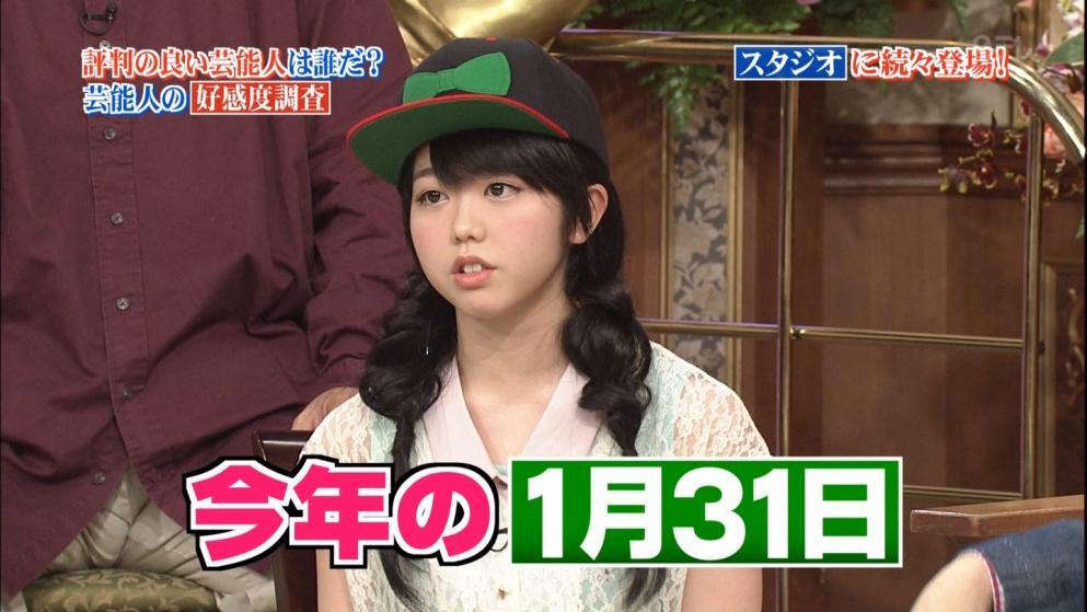 峯岸みなみ AKB48 行列のできる法律相談所