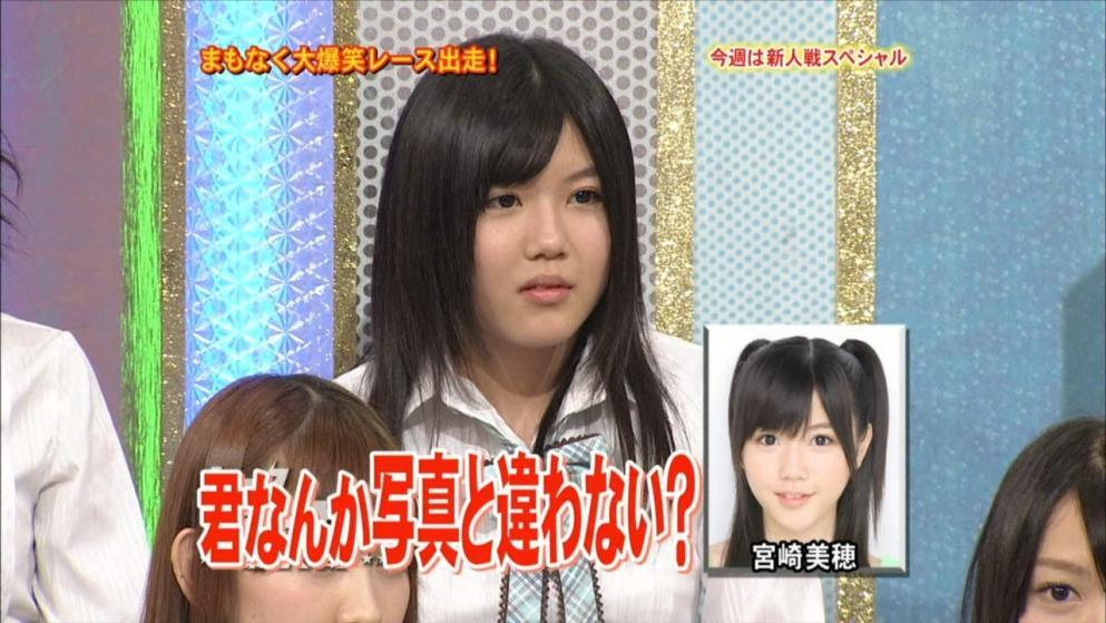 激太りしたAKB48の宮崎美穂