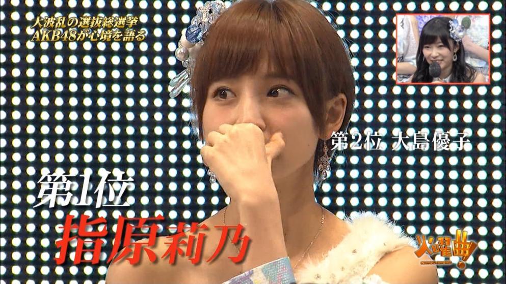 篠田麻里子 指原莉乃1位 AKB総選挙