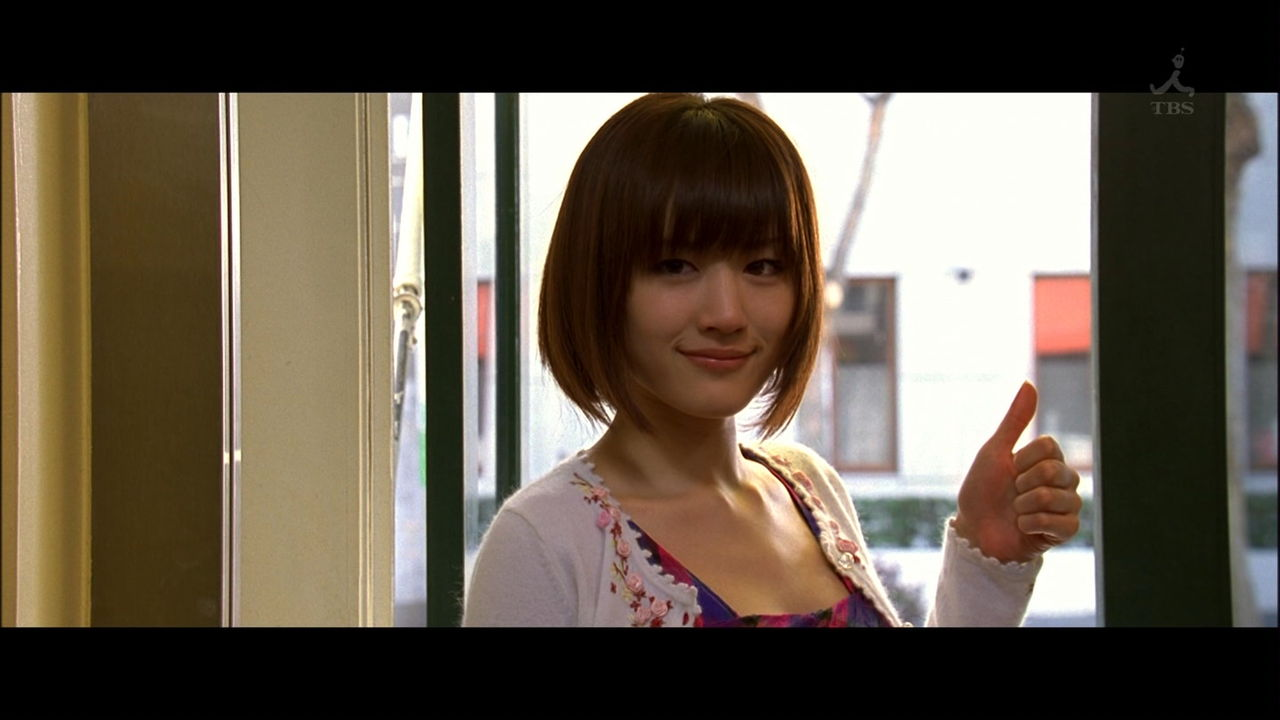 綾瀬はるか ショートヘアー 僕の彼女はサイボーグ