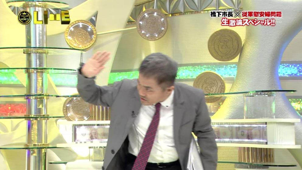 水道橋博士 降板 たかじんNOマネー