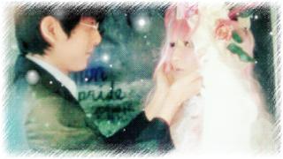 studygiftのヨシナガさん結婚