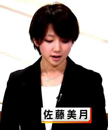 佐藤美月 NHK甲府放送局