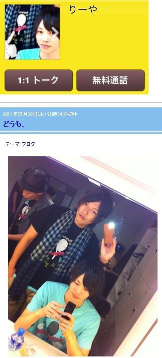 カカオトークの顔画像 柾木玲弥