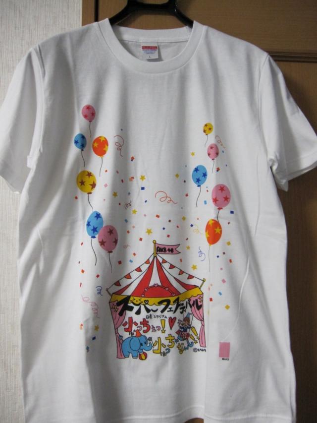 AKB48スーパーフェスティバル たかみなデザインTシャツ