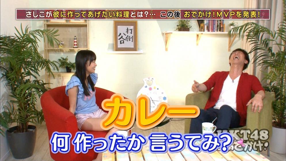 指原莉乃 後藤 HKT48とおでかけ