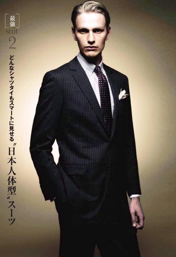 コムサイズム 日本人体形 スーツ