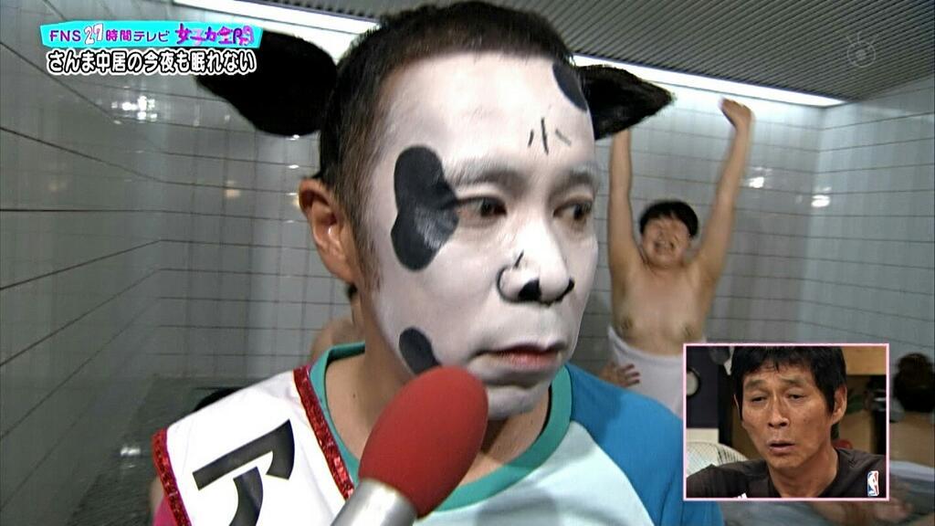 森三中 大島美幸 27時間テレビ 岡村隆史