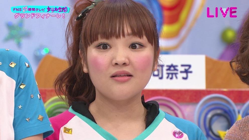 柳原可奈子 27時間テレビ