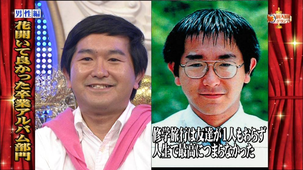 小石田純一 さんまくりぃむの芸能界個人情報グランプリ