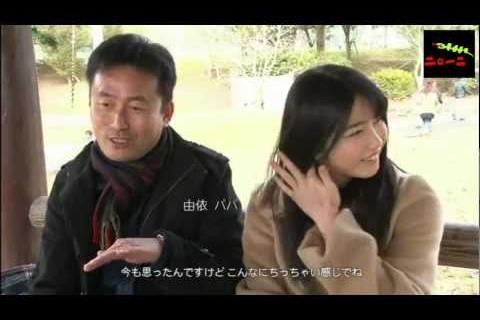 横山由依の父 横山由依 AKB48