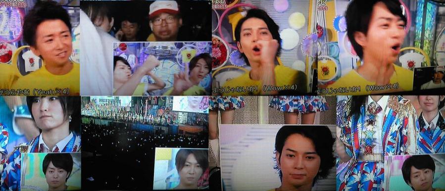 嵐 24時間テレビ