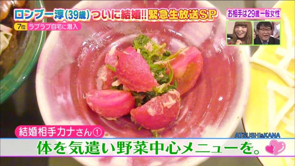 ほうれん草とトマトのツナドレッシング 嫁の料理 田村淳