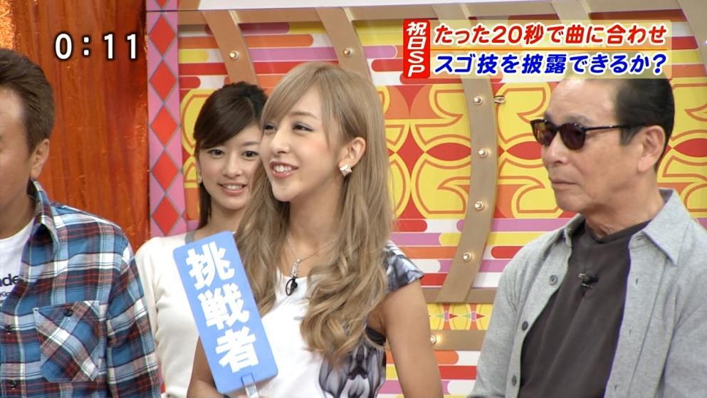 板野友美 タモリ 笑っていいとも