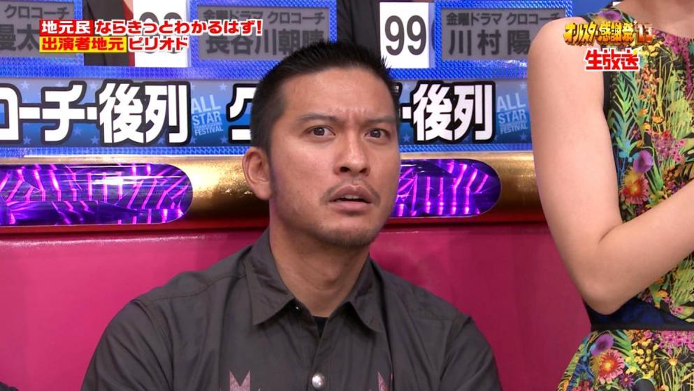 長瀬智也 TBS オールスター感謝祭'13秋