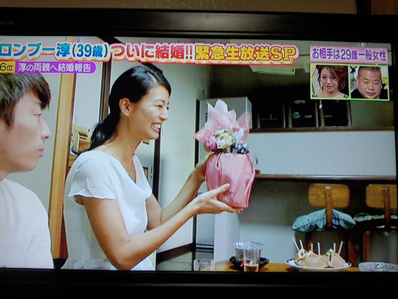 田村淳 嫁カナ 手作りコサージュ