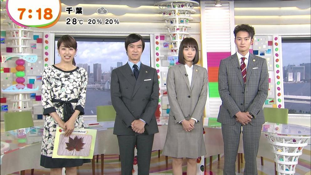 堺雅人 新垣結衣 岡田将生 めざましテレビ