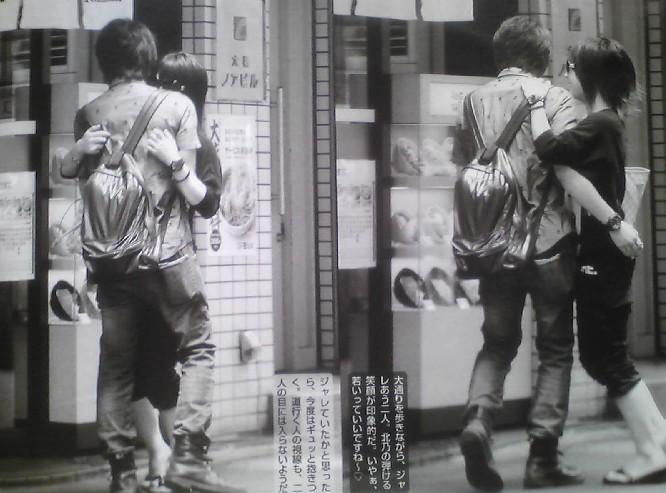 渋谷ラブホ前、北乃きいと佐野和真の抱擁画像、フライデー