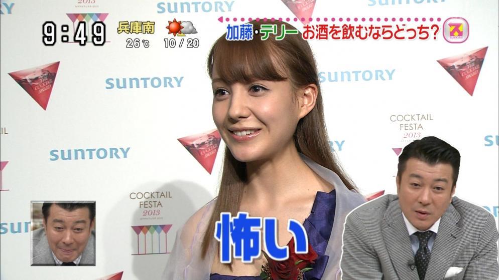 トリンドル玲奈 加藤浩次 スッキリ!