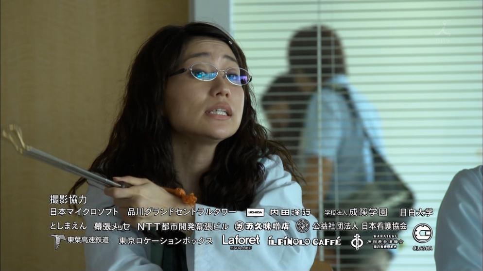 大島優子 安堂ロイド