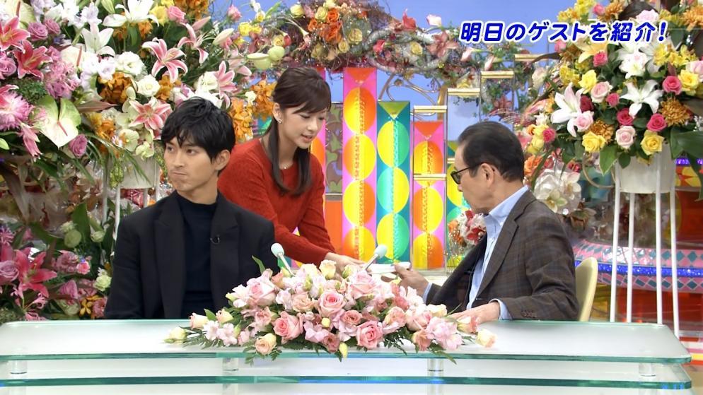 松田翔太 タモリ 笑っていいとも!