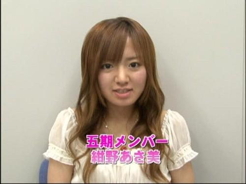 紺野あさ美 14歳 モーニング娘。