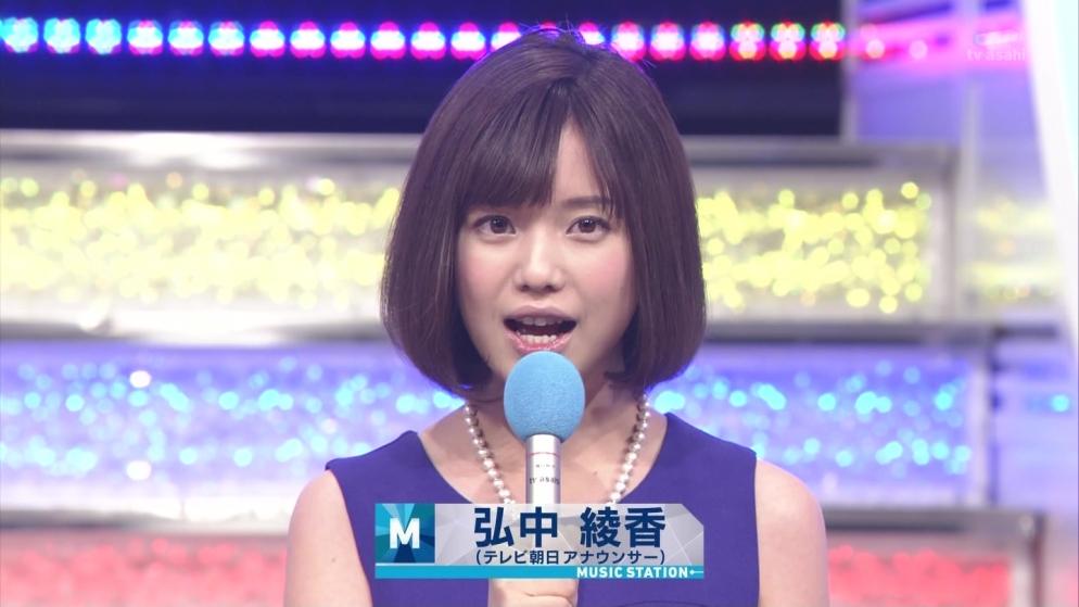 弘中綾香 Mステ ミュージックステーション