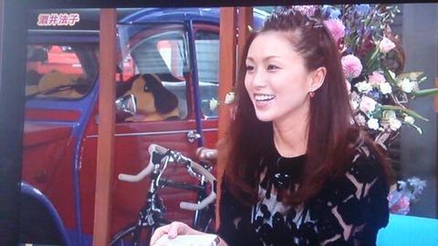 酒井法子 さんまのまんま