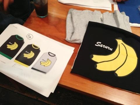 辻希美の子供服ブランド SARURU バナナのタオル