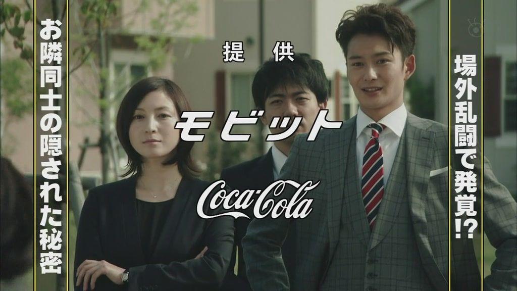 リーガルハイ2の広末涼子と岡田将生