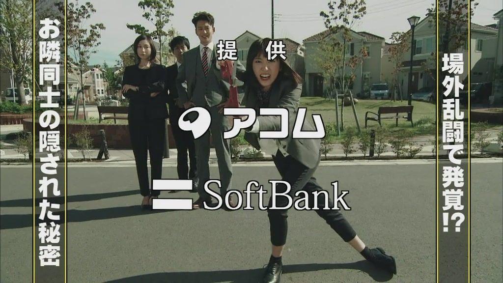 リーガルハイ2の新垣結衣と広末涼子