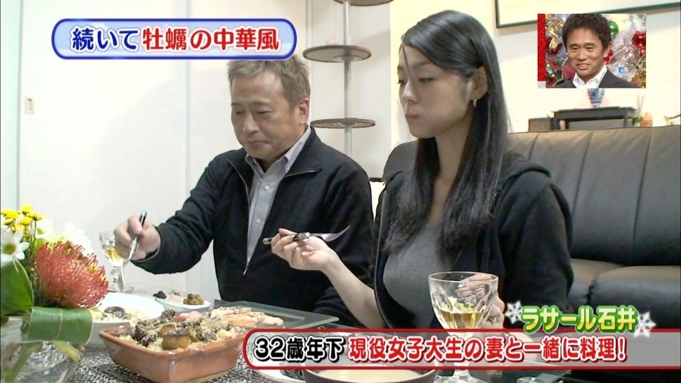 ラサール石井と32歳年下の嫁、石井桃圭