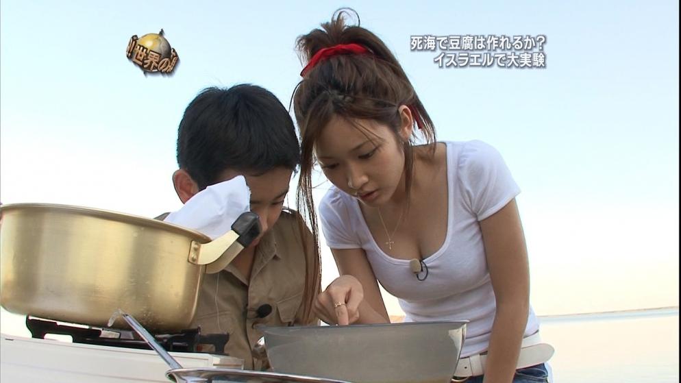 婚約前の紗栄子
