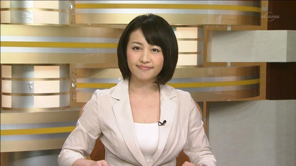 テレビ東京 相内優香アナ