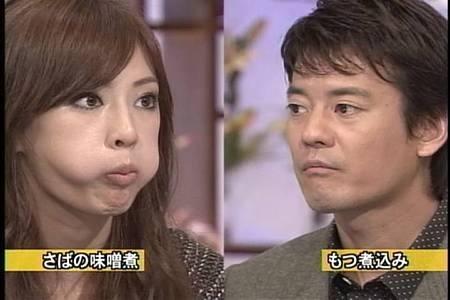 食わず嫌い王に出た北川景子と唐沢寿明