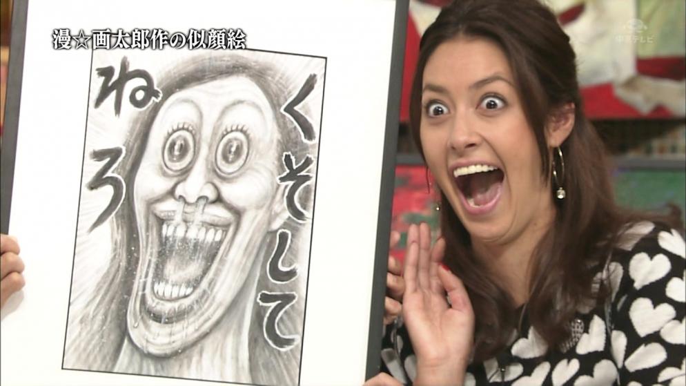 漫画太郎が描いた森泉 おしゃれイズム