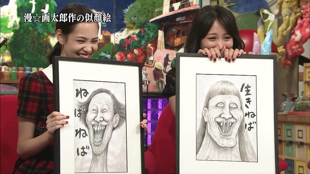 漫画太郎が描いた水原希子と黒田エイミ おしゃれイズム
