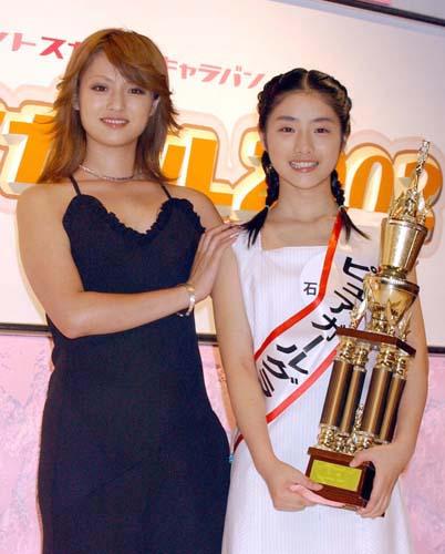 ホリプロ タレントスカウトキャラバン ピュアガール2002のグランプリ、石原さとみと深田恭子