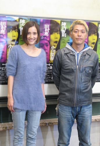 舞台「シンドロームで逢いましょう」の取材会を行った一色紗英と座長の田村亮