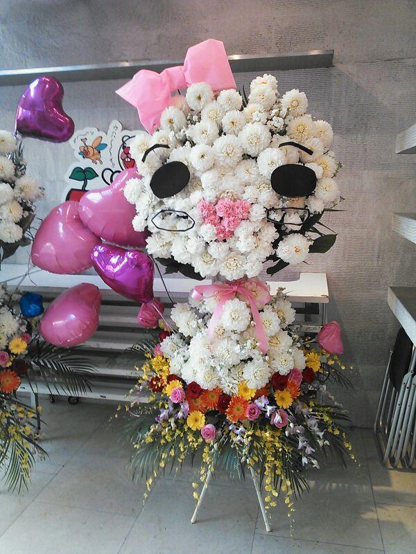 柏木由紀ファン有志によるお祝い花