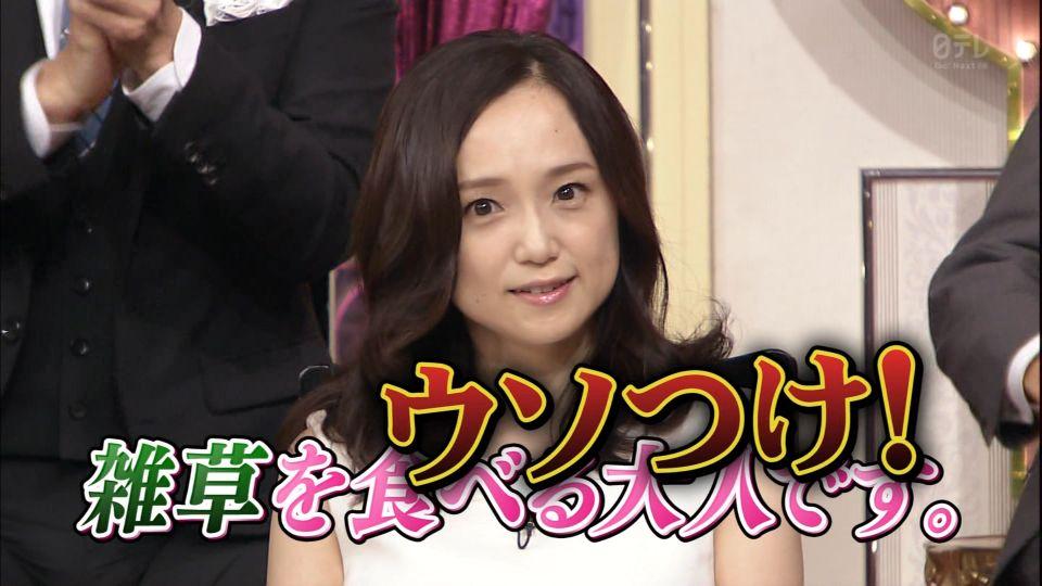しゃべくり007に出演した永作博美