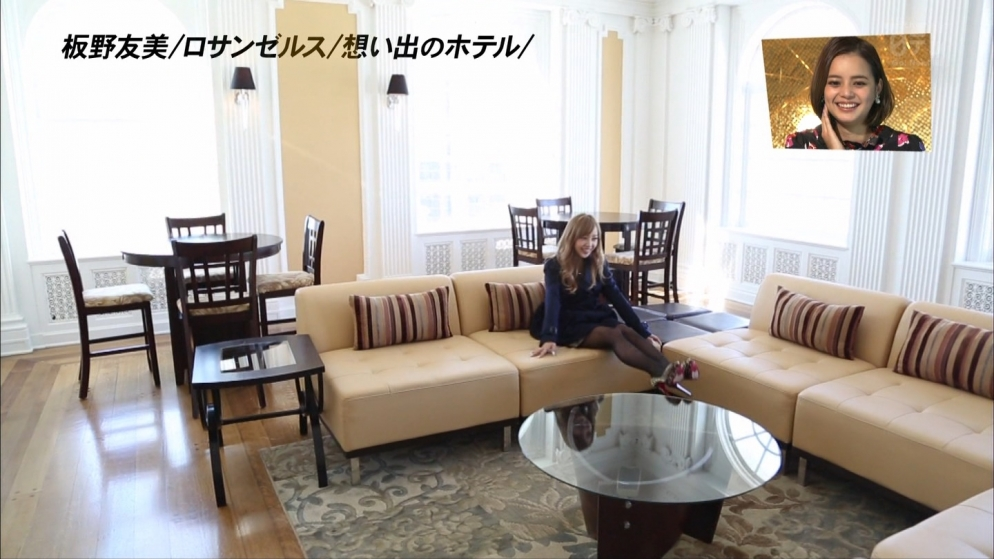 アナザースカイで思い出のホテルに行く板野友美