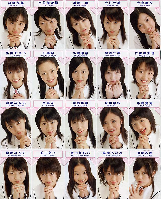 初期のAKB48、整形前の板野友美