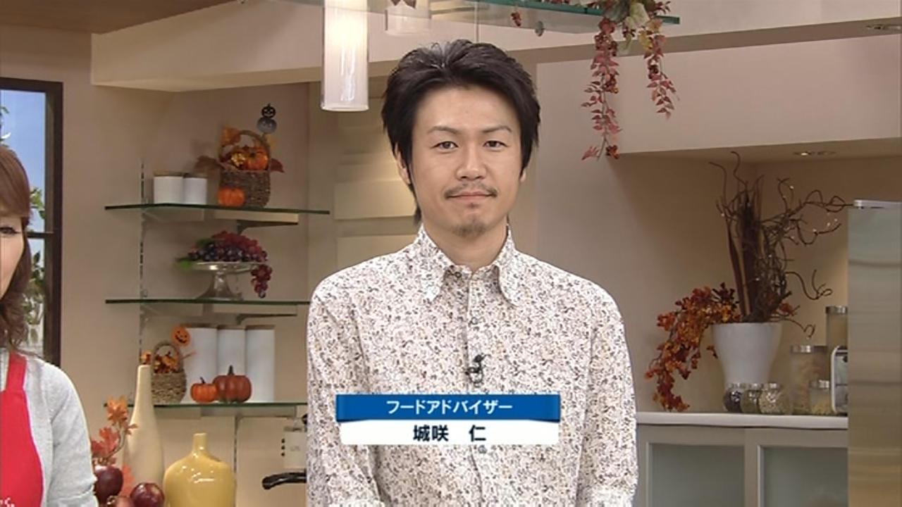 フードアドバイザーとしてテレビ出演した城咲仁