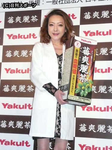 生活習慣改善推奨イベントに登場した西川史子