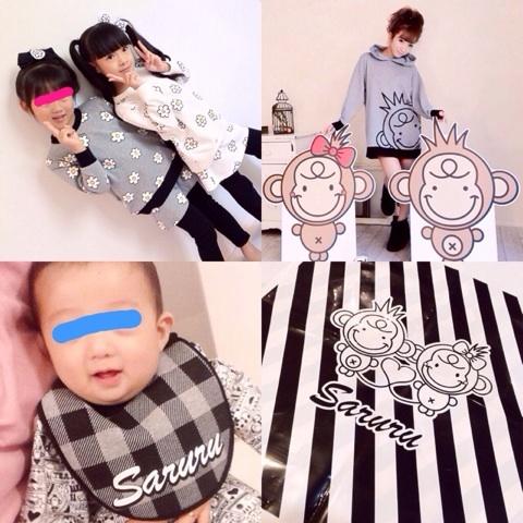 辻希美が立ち上げた「Saruru」の服