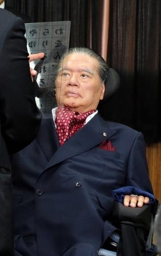 徳田虎雄 徳洲会