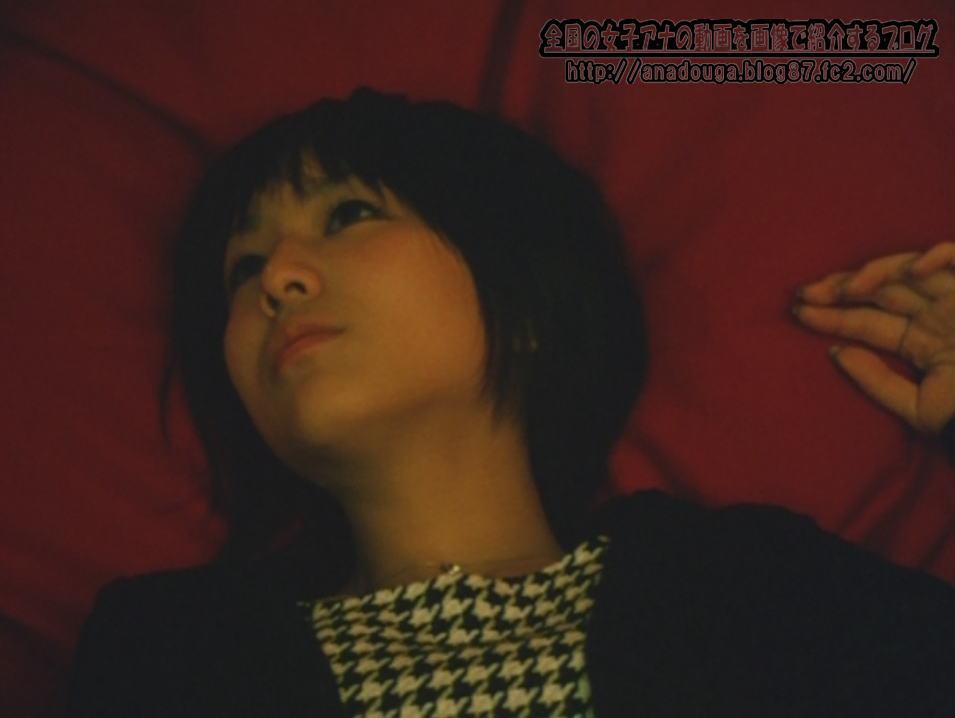 田中みな実 女子大生時代のナマ美乳手ブラ